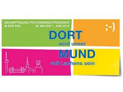 Plakatmotiv der Kindergottesdienst-Tagung