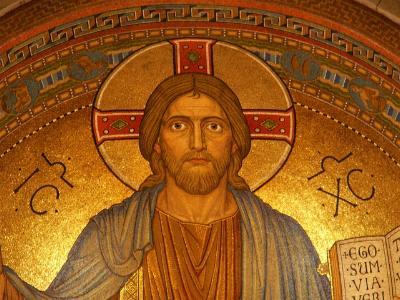 gemaltes Portrait eines Heiligen
